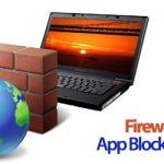 نرم افزار Firewall App Blocker 1.6