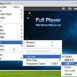 نرم افزار Full Player 6.31