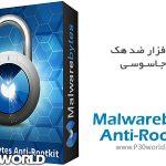 نرم افزار Malwarebytes Anti-Rootkit 1.09.2.1008