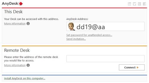 نرم افزار AnyDesk 4.0.1.0